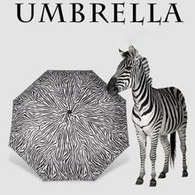 zebra patterns folding beach umbrella black coating parasol UV sunny rainy proteccion solar umbrella rain women #35(China)