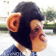 High Quality Halloween King Kong Gorilla Cosplay Masks Monkey Latex Mask Scary Animal Masks Masquerade Party Mask