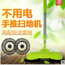 push automatic sweeping machine without electric broom and dustpan set cordless vacuum cleaner(China)