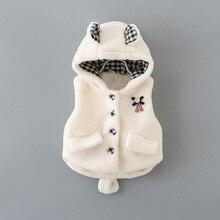 2016 Autumn Winter Baby Girls Boys Infants Children Hooded Faux Fur Fleece Kids Vest Waistcoat Cardigan Outwear CasacoHW0012
