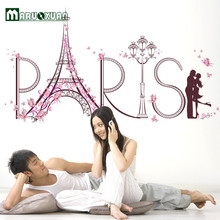 Removable Romantic Paris Love Couple Eiffel Tower Vinyl Wall Stickers For Kids Rooms Home Decals For Living Room Decoration(China)