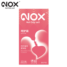 Buy NOX 12pcs/lot Gentle Care Natural Latex Ultra-thin Condoms Pegards Feel Tender Lubricated Safer Contraception Condoms man