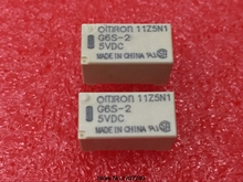 Free Shipping new original Omron relay 10pcs/lot G6S-2-5V G6S-2-DC5V G6S-2-5VDC G6S-2 5VDC 5V 8Pin(China)