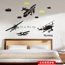 Removable Wall Stickers Wholesale European Monochromatic Green PVC Waterproof Self-Adhesive Stickers Aircraft(China)