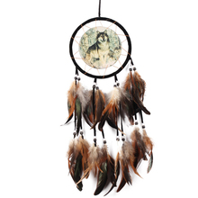 Handmade Wolf Dream Catcher Feather Bead Home Living Room Hanging Decor Ornament Art Crafts Gift