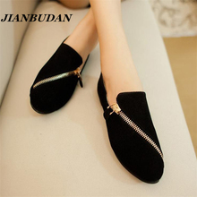 JIANBUDAN flat shoes women 2017 new spring shoes  casual and comfortable flat shoes size 35-40 Black / brown  Zipper rest shoes