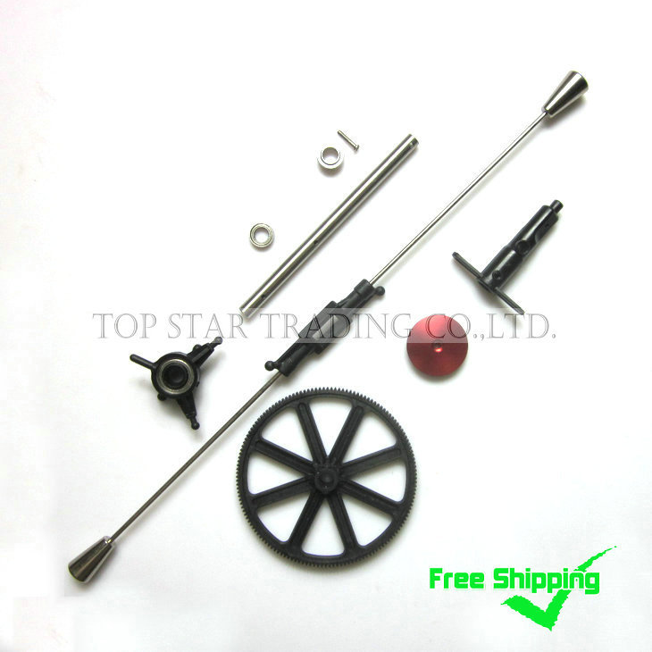 Combo-053 Free Shipping Sales Promotion MJX F45 F645 Spare Parts Accessories Balance Bar + Related Rotor Parts (8 IN 1)<br><br>Aliexpress