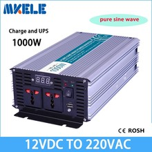 MKP1000-122-C 12v to 220v UPS inverter 1000w pure sine wave solar inverter voltage converter with charger and UPS
