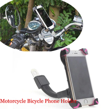 Motorcycle Bicycle Phone Holder Mobile Phone Stand Support for iPhone All kinds of Mobile /GPS / PDA /MP4GPS Bike Holder(China)