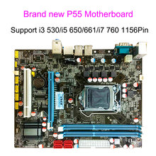 Brand New in Box Motherboard P55 LGA 1156 Pin For Core I3 530 560 I5 650 750 661 i7 860 870 Micro ATX DDR3 Computer Mainboard