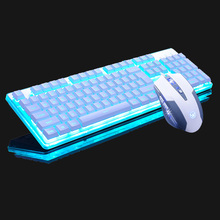 Fashion LED Backlight USB Wired Gaming Keyboard Pro Optical Game Gamer Keyboard for Desktop Laptop Computer+Pro Gaming Mouse(China)