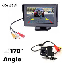 New Hot 4.3Inch Car TFT LCD Colorful Monitor + Reverse Rear View Backup Camera Car Auto Rearview HD Camera With Reference Line