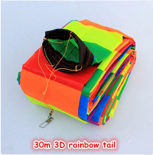 Outdoor Fun Sports Kite Accessories /30m Rainbow 3D Tail For Delta kite/Stunt /software kites Kids Gift
