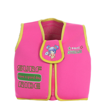 2016 High Quality Foam Surfing Life Jacket for Boys Girls Pink Swimwear Swim Jackets Kids Beach Drifting Survival Life Vest(China)