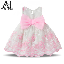 Ai Meng Baby Children's Girl Dresses Kids Brand Clothes Flower Girl Wedding Dress Party Newborn 1st Birthday Baptism Clothing