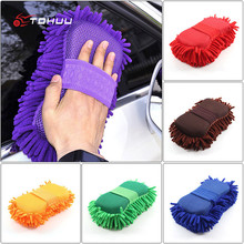 Super Car Wash Glove Car Hand Soft Towel Microfiber Chenille Car Cleaning Sponge Block Car Washing Supplies(China)