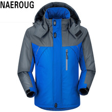 Fashion Man's Jackets Waterproof Pizex Windproof Warm Coats Male Pizex Hooded Jacket Casual Breathable Jackets Large Size M~5XL