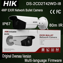Hik DS-2CD2T42WD-I8 4MP EXIR Network Bullet Camera IR 80m IP67 H.264+,H.264 2688x1520 EXIR high performance LED 120dB WDR 3D DNR
