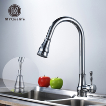Bright Chrome Polish Kitchen Mixer Faucet With Hot And Cold Water Pipes Pull Out Two Function Water Faucet(China)