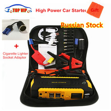 Best Car Jump Starter 16000mAh High Power Bank 600A Peak Current Multi-function Start Jumper Emergency Auto Battery Booster
