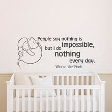 Characters Bear Wall Decals For Kids Room Nursery Baby Bedroom Art Decor Vinyl Wall Sticker Home Decoration Accessories S-838
