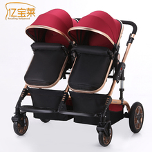 2017 Poussette Baby Free Ship! Eu Big Brand Twins Baby Stroller Folding Light Double Pram Two Seat 0-4 Years Use Free Gifts