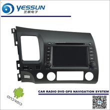 Car Android Navigation System For Honda CIVIC 2006~2011 - Radio Stereo CD DVD Player GPS Navi BT HD Screen Multimedia