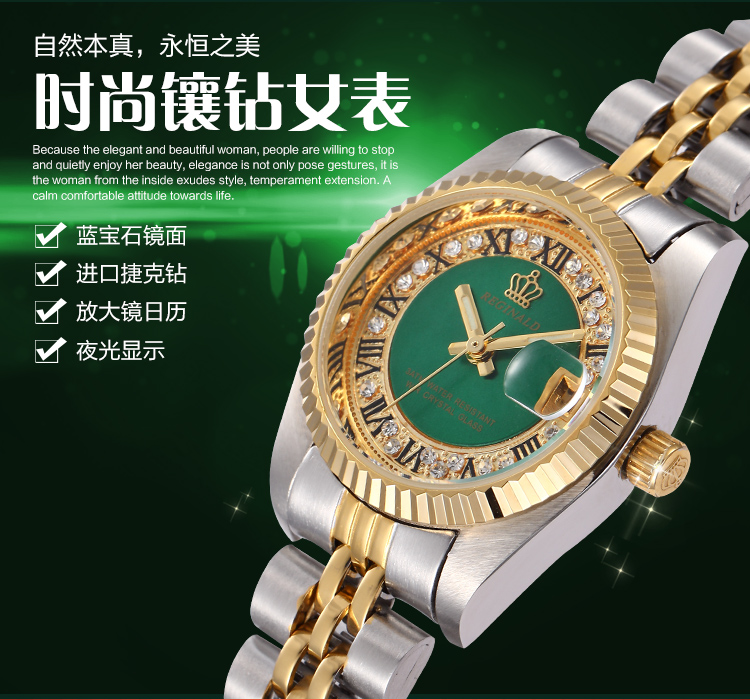 HK Crow Reginald small gold plated fashion stainless steel waterproof watch calendar Mens Woman Lovers Luxury Gift Watch<br><br>Aliexpress