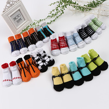 Baby shoes and socks children's floor socks baby socks spring and autumn winter style anti-slip soft base glue early to teach fo(China)