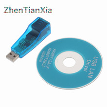 USB 2.0 To LAN RJ45 Ethernet Network Card Adapter USB to RJ45 Ethernet Converter For Win7 Win8 Tablet PC Laptop(China)