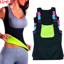 UMLIFE Yoga Tops Shirt Women Sexy Gym Sports Vest Fitness Running Tight Woman Sleeveless Shirts  Fit Tank Top Yoga Shirt