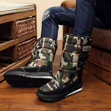 2016 New Winter Men Boots Fashion Casual Warm Male Boot Thickened  Non Slip Shoes Wear Resistant Men Snow Boots Camouflage Shoes