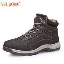 40-46 Men Boots Plush Warm Winter Boots Men Big Size Winter Shoes Men Anti-skidding Male Shoes Winter(China)