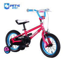 HITS Nemo Kid Bicycle Child's Bike Cycling For Safety To Children Health Childhood Kid bicycle 12-18 Inch 4 Colors Bicicleta(China)