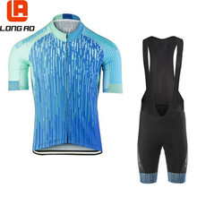 Buy 2017 Pro Ropa Ciclismo Cycling Clothing Road Cycle Clothes Bicycle SportsWear MTB Bike Clothing Maillot Cycling Jerseys for $27.99 in AliExpress store