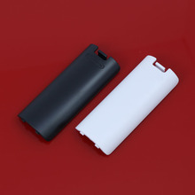 10pcs Battery Back Door Cover Lid Replacment For Nintendo Wii U Remote Controller(China)