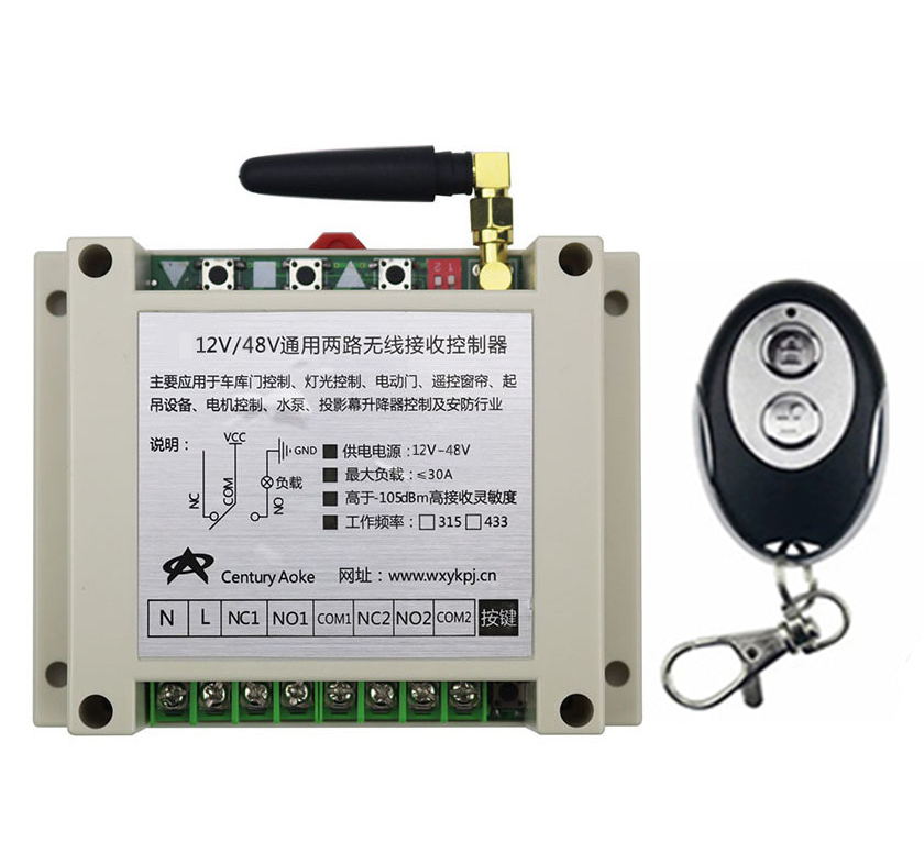DC12V 24V 36V 48V 10A 2CH RF Wireless Remote Control Switch System Receiver + ellipse shape Transmitters Learning code<br>