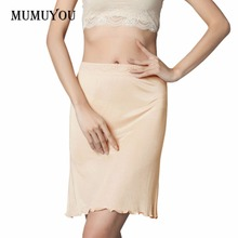 Women Ladies Slip Imitated Silk Petticoat Half Slip Underskirt Midi Loose Fit Underdress Foreign trade Women's Lingerie 207-086(China)