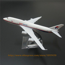 16cm Metal Plane Model Malaysia Air MAS KARGO B747 400 Airways Boeing 747 400 Airlines Airplane Model w Stand Aircraft   Gift