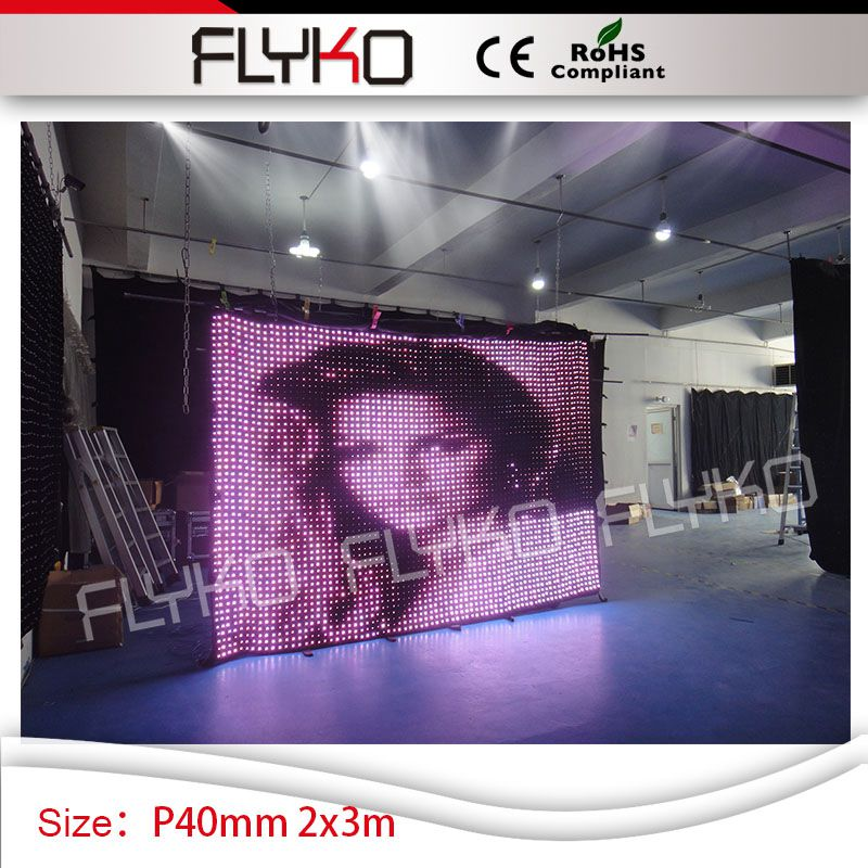 flash image gif edit programs display P4 video vision curtain screen 2m*3m wedding church dj stage decor(China (Mainland))