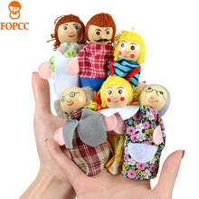 6PCS Boys Girls Gift Children's Educational Toys 8 CM Hand Puppet Plush Toys Parent Child Story Baby Comfort Toys Finger Puppet(China)