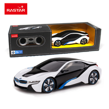 Licensed 1:24 Rastar RC Mini Cars Electric Remote Control Toys 4CH Radio Controlled Cars Classic Toys For Boys Kid Gift I8 48400(China)