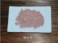 Free Shipping pink Herb powder and Extract Natural powder material for soap powder skincare products very good pigment(China)