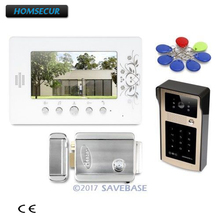 HOMSECUR Color TFT 7inch Wired Video Door Entry Phone Call System Greatly Enhances System Visual Performance(China)