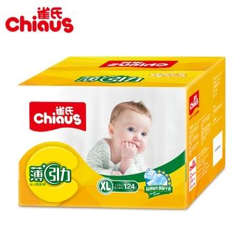 Vente chaude Chiaoux Ultra Mince Bébé Couches Couches Jetables 124 pcs XL pour> 13 kg Respirant Doux Non-tissé Unisexe À Langer