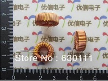 Free shipping !! 10pcs Nude 330UH 3A the toroidal inductor winding inductance the toroid inductor lm2596 dedicated