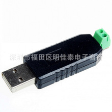 USB to RS485 Converter Adapter Support Win7 XP Vista Linux Mac OS WinCE5.0 RS 485 RS-485(China)