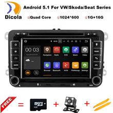 "Android 5.1 7"" Car DVD Player Stereo For VW SKODA SEAT with Parrot Bluetooth Audio TV Quad Core 1024*600 GPS Radio Support DAB+"