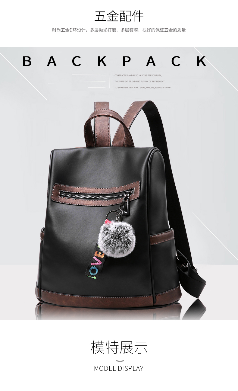 2018 New High-end Fashion Backpack Trend Simple Personality Fashion Campus Bag Large Capacity Bag Soft Leather Travel Backpack 44 Online shopping Bangladesh