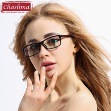 Chashma Anti Reflective Eyeglasses Women and Men Computer Glasses for Monitor(China)